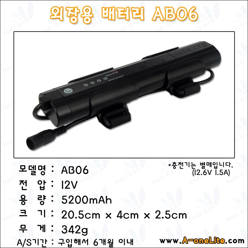 ab06-info-01.jpg