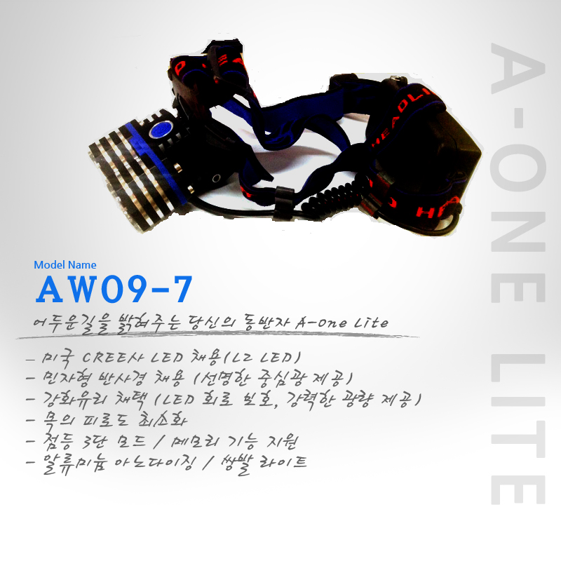 info_aw09-7_01.jpg