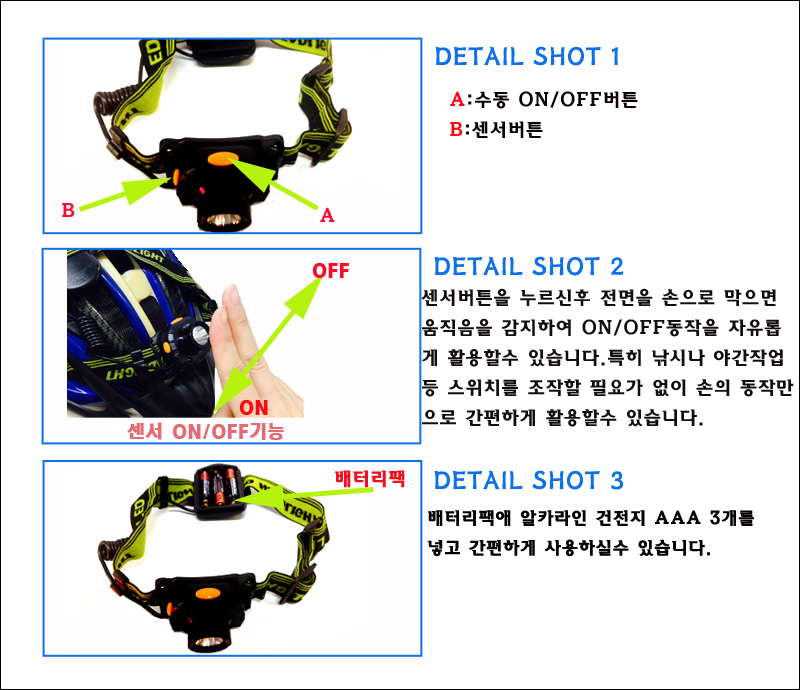 info_aw09-9_02.jpg