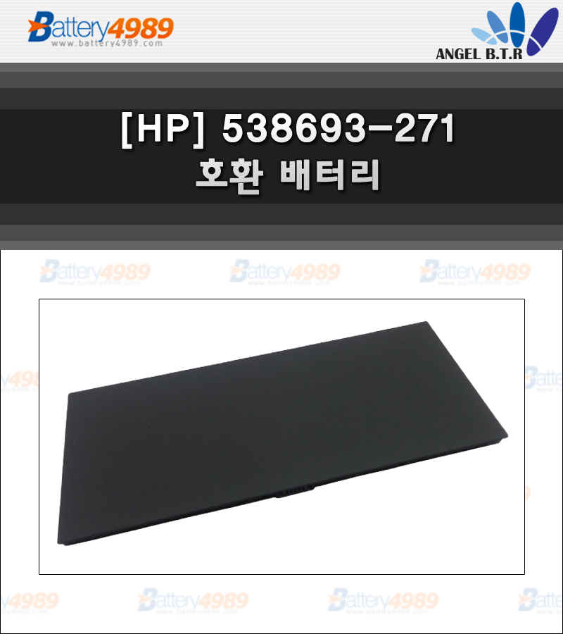 %5BHP%5D538693-271.jpg
