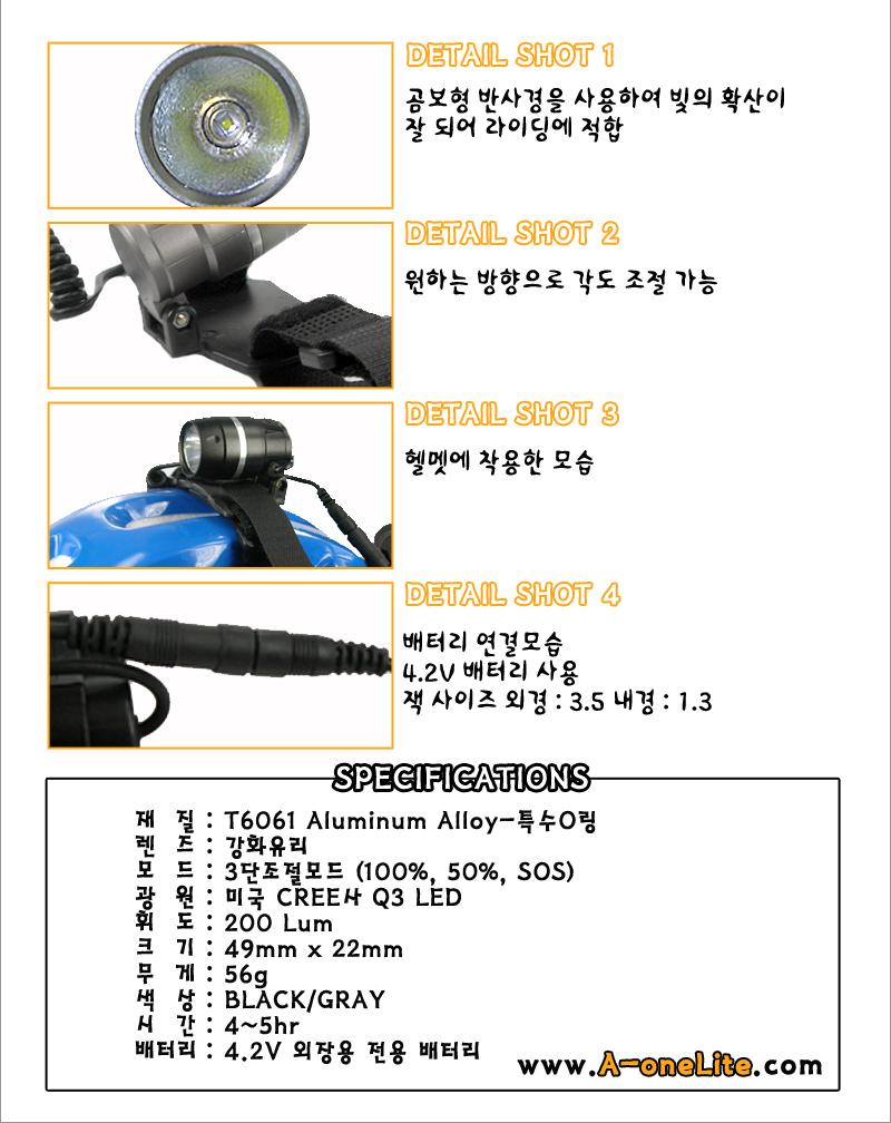 ah01-3-info-02.jpg