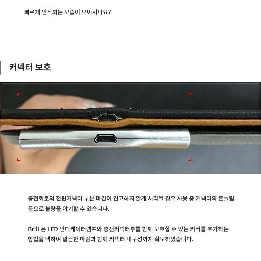 BrilL 고속무선충전 마우스패드 폴더블타입 - 브릴, 46,000원, 충전기, 무선충전기/패치