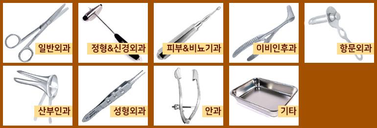 인스투르먼트/병원용기 기획전