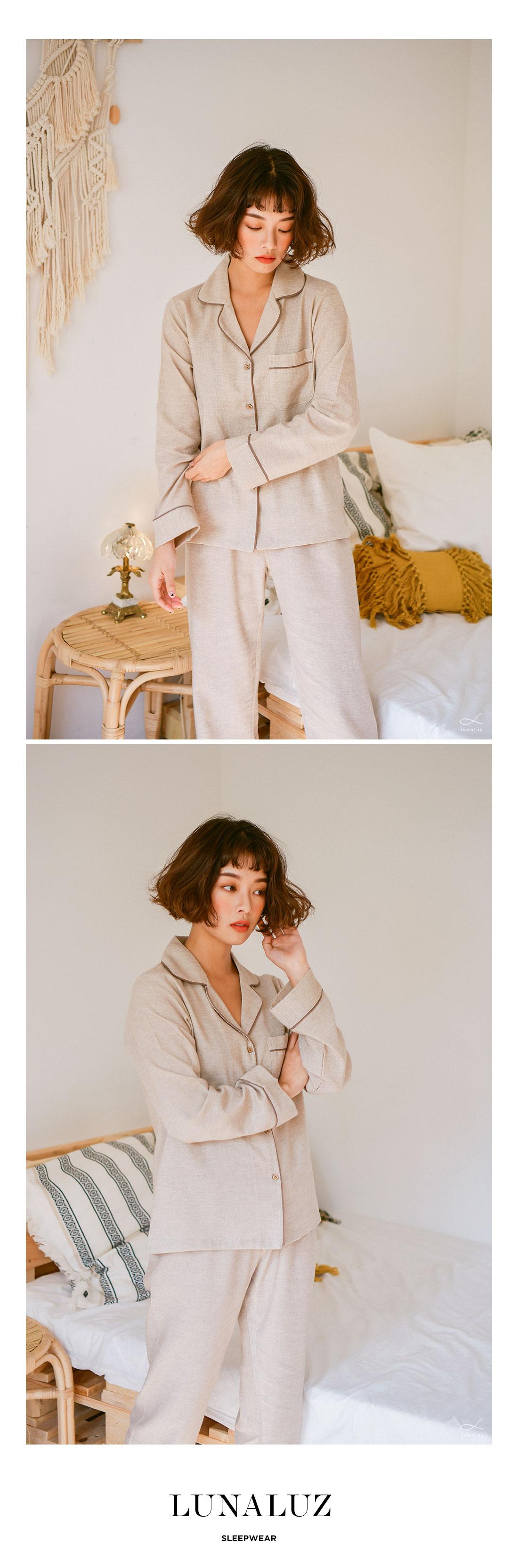 선염면 긴소매카라형 투피스 여성잠옷 W406 - 쿠비카, 75,000원, 잠옷, 여성파자마