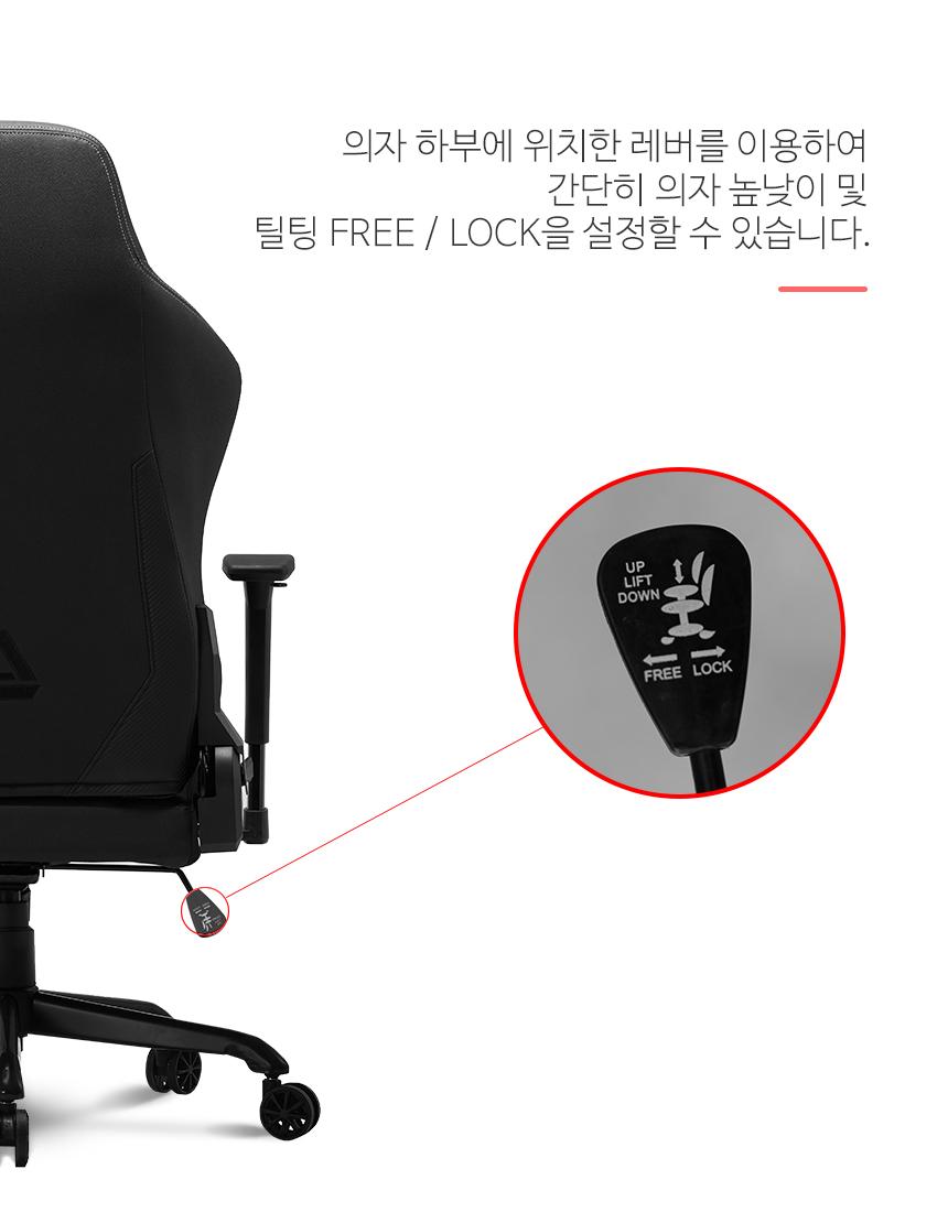 컴퓨터의자 GC003 블랙