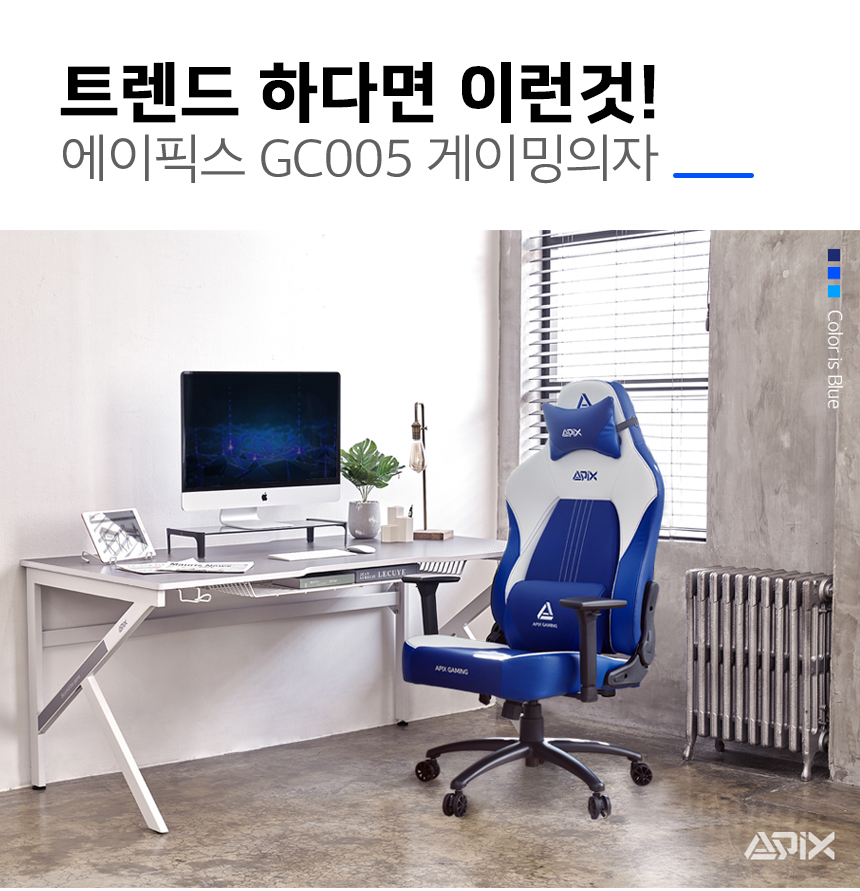 컴퓨터 게이밍 의자 GC005 블루