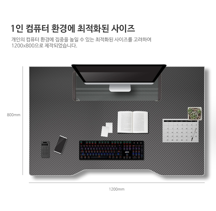 컴퓨터책상