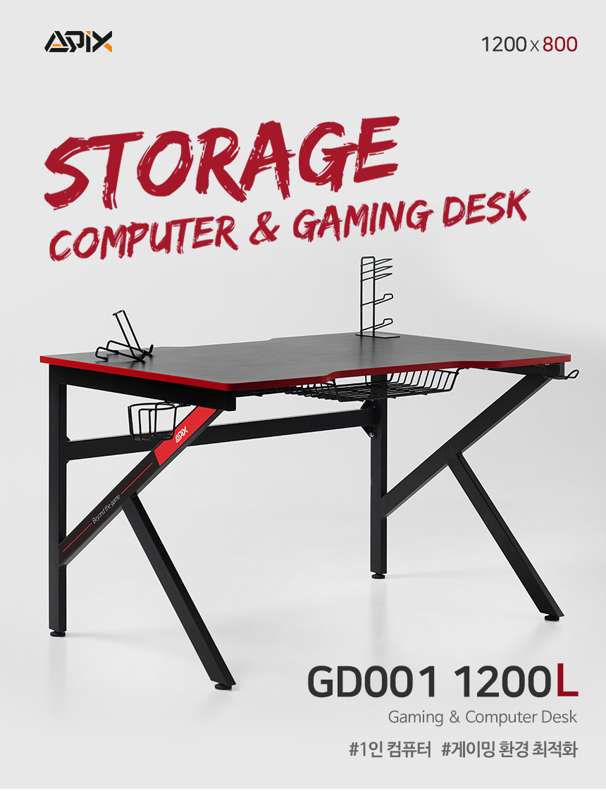 1인용 컴퓨터 책상