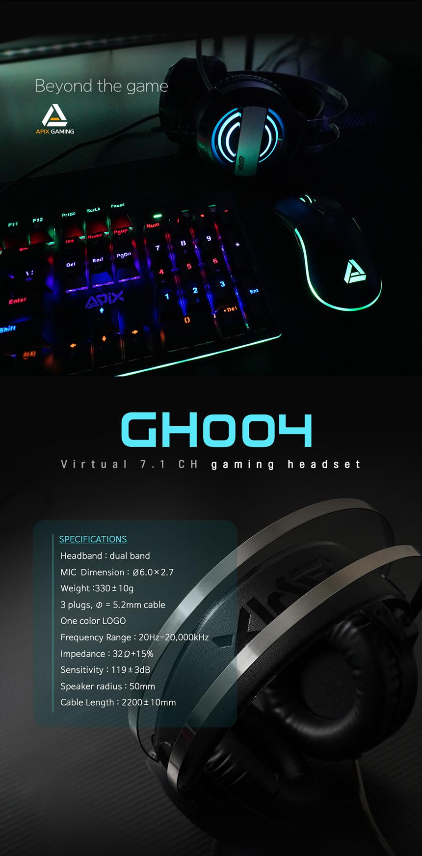 에이픽스 게이밍 헤드셋 gh004