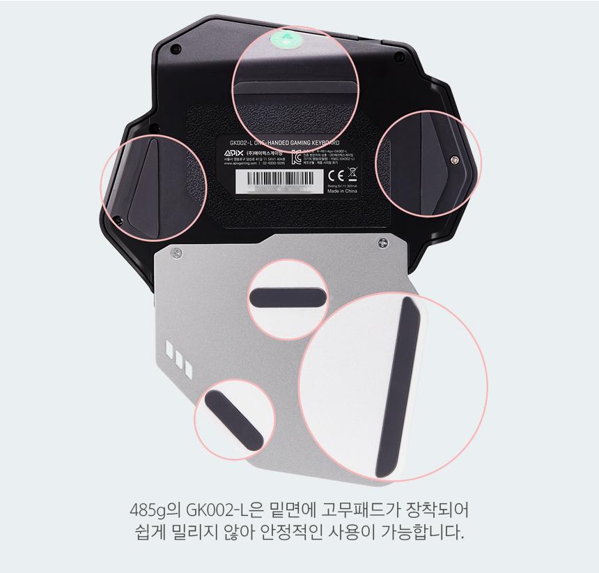 모바일배그 한손키보드 GK002L