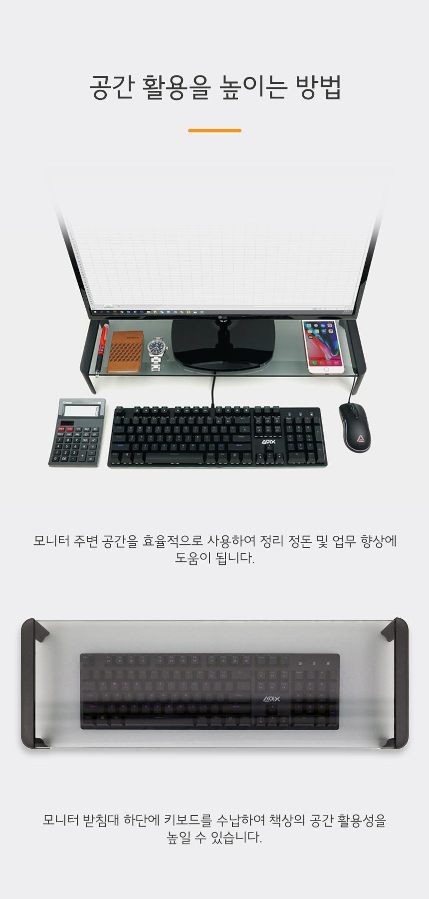 모니터받침대 ms001
