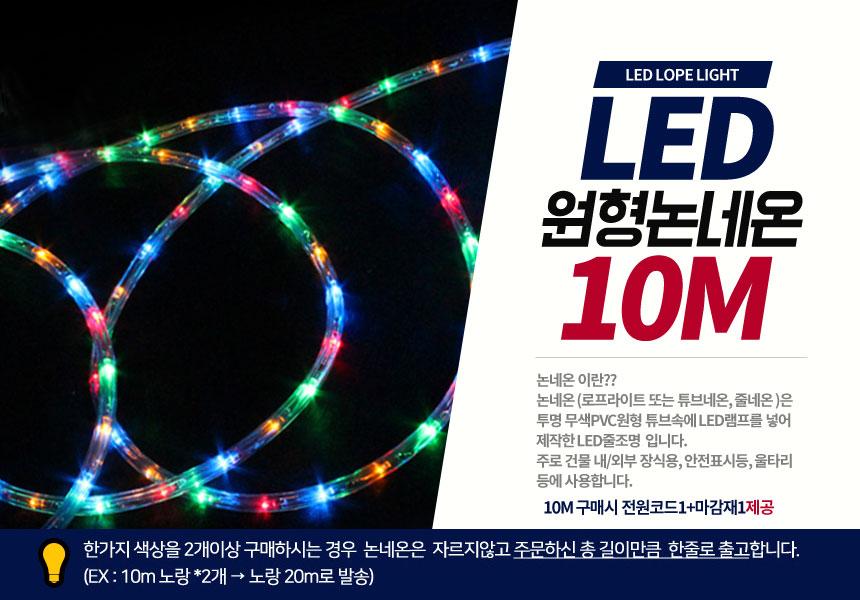 아리램프 - 소개