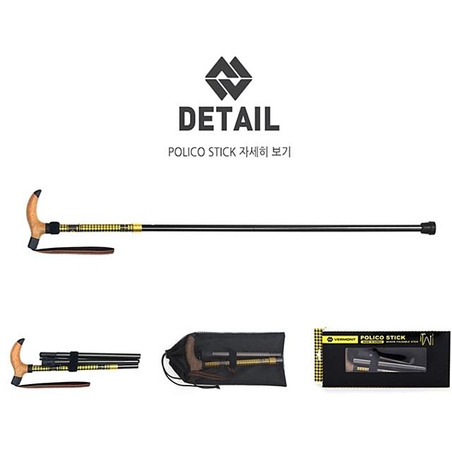 180707USK-0693 4절 접이식 효도지팡이 스틱 지팡이