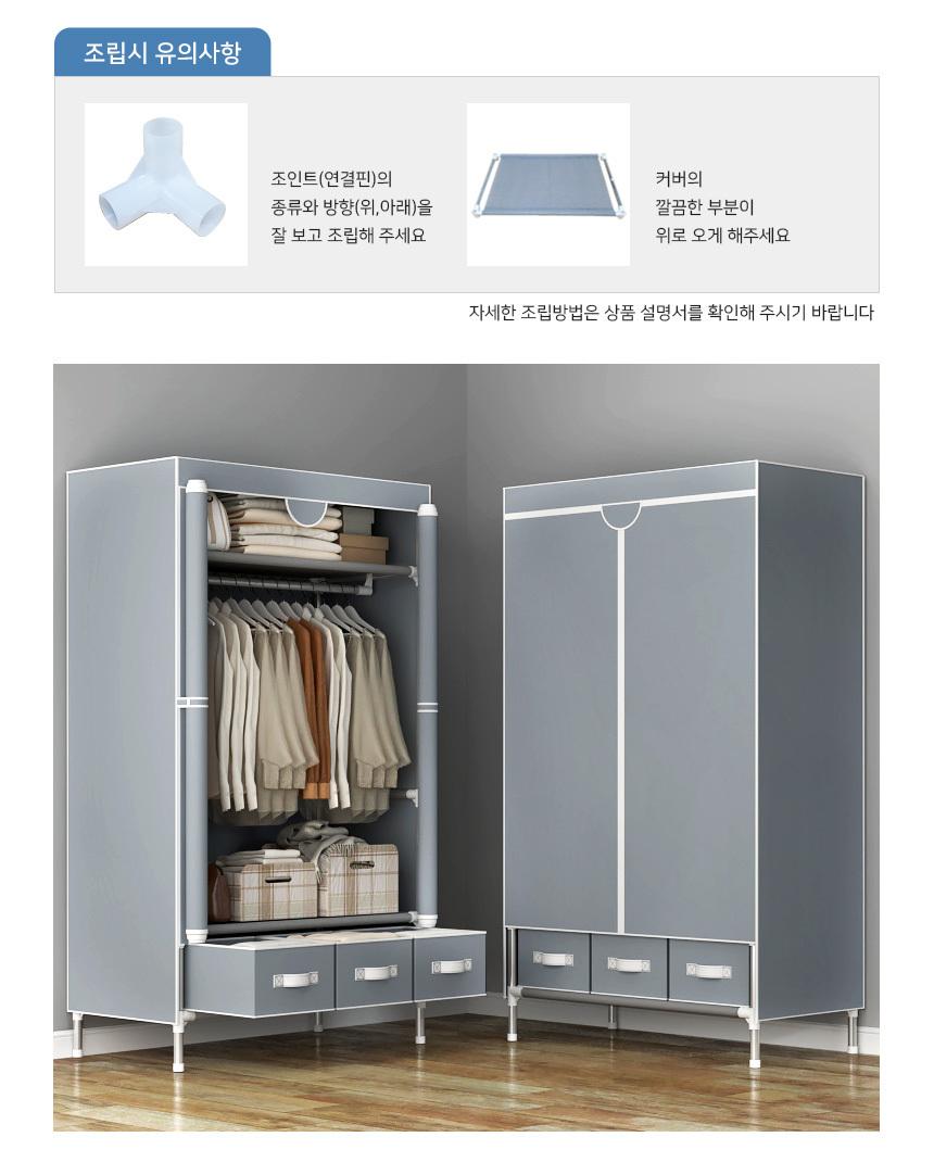 엔조이리빙 비키니옷장 - 이지핏, 36,900원, 행거/드레스룸/옷걸이, 이동식행거
