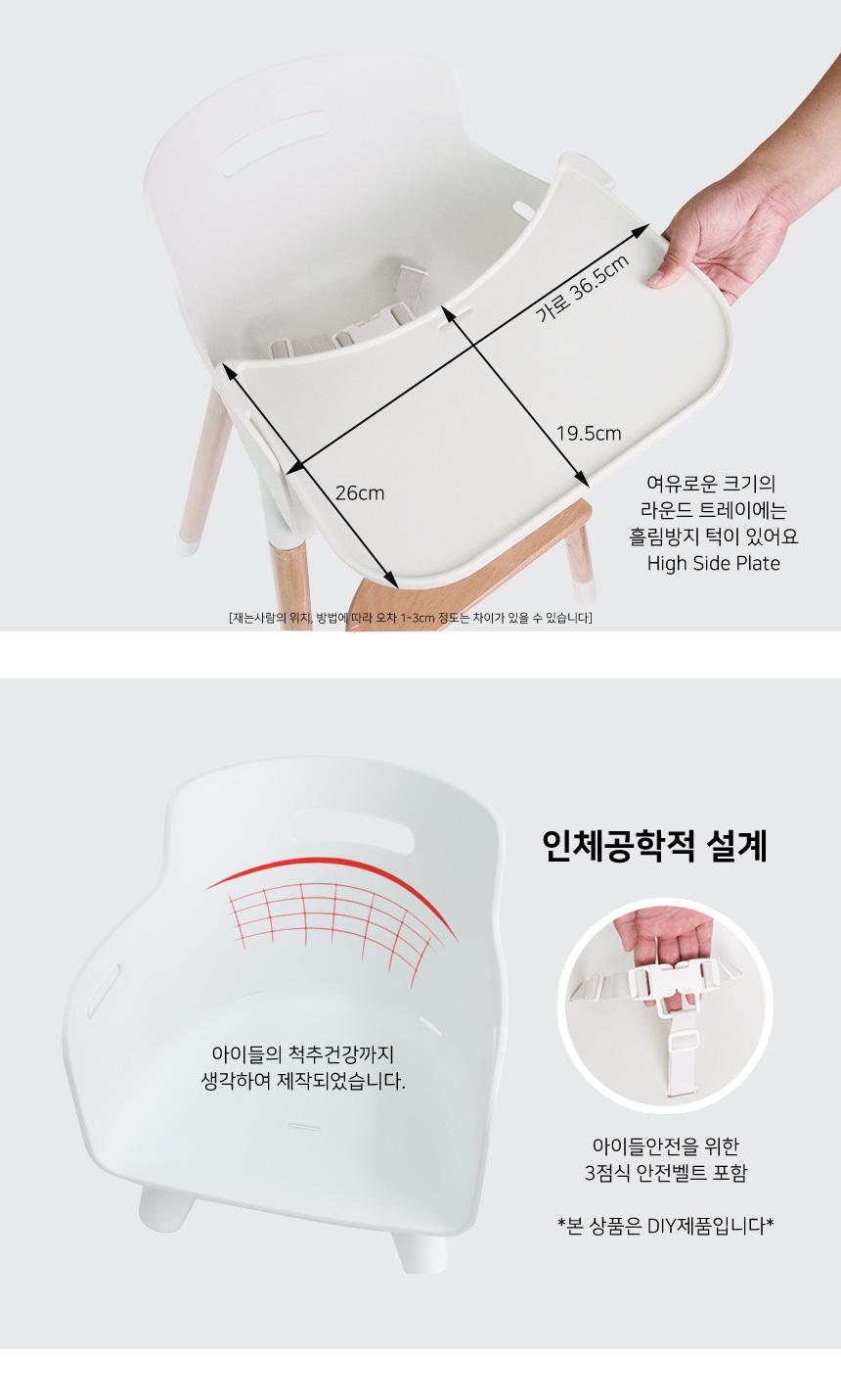 끌라로 친환경 원목 유아 식탁 의자 SIRO - 이지핏, 99,000원, 가구, 의자