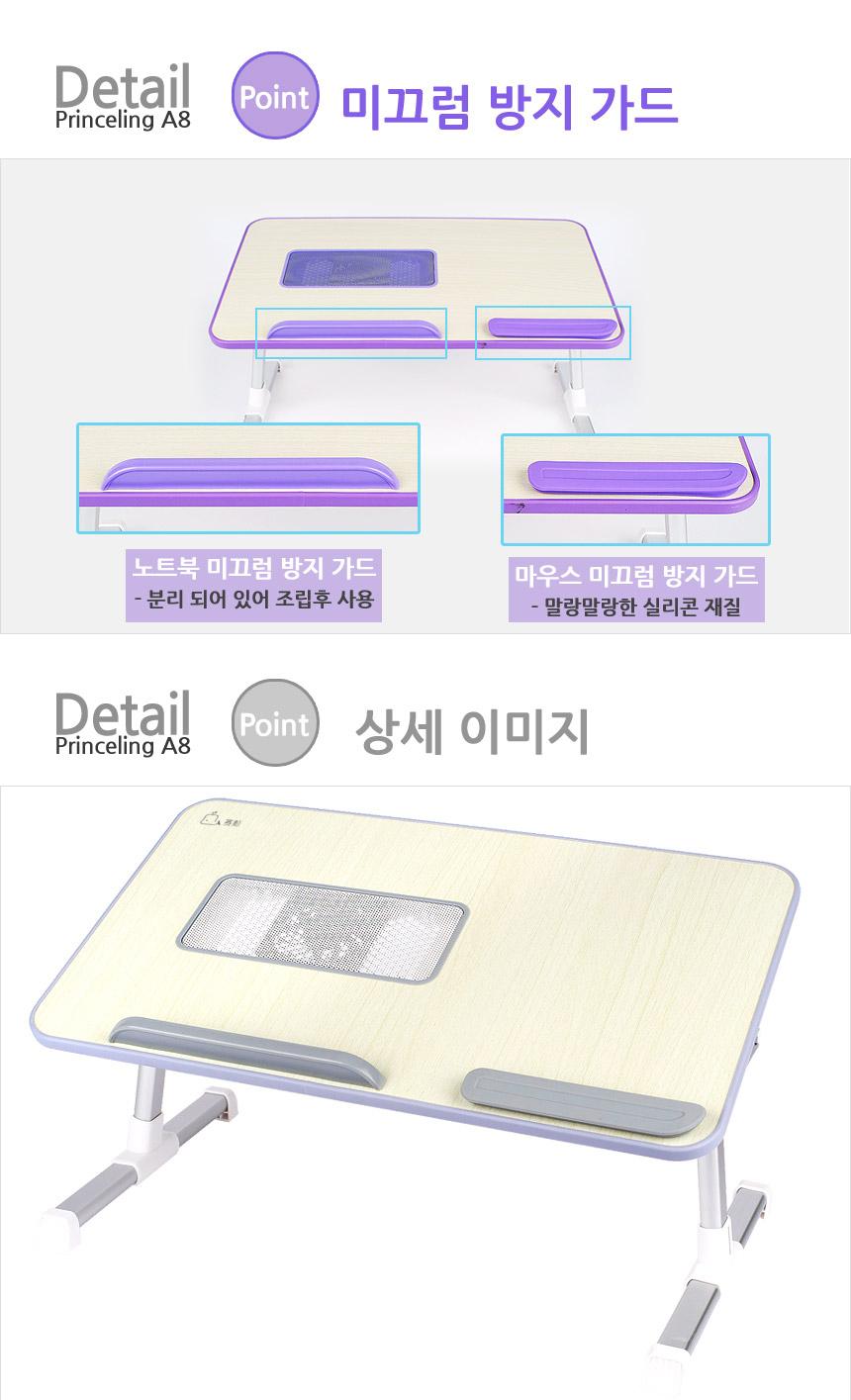 논슬립 노트북거치대 쿨러 - 이지핏, 29,500원, 노트북 쿨러/스탠드, 노트북 쿨러