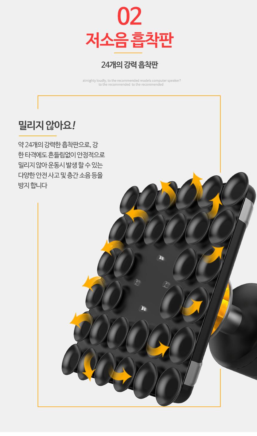 흡착형 스탠딩 샌드백 펀치볼 격투기 복싱 - 이지핏, 132,900원, 운동기구/소품, 운동기구