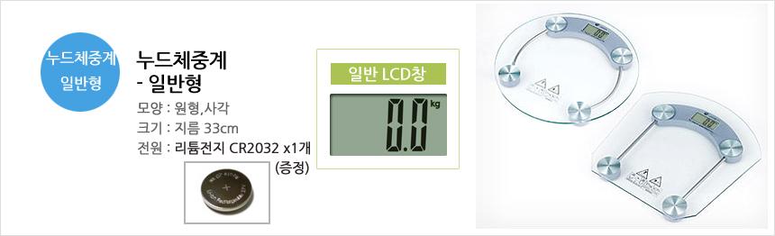 LED LCD 디지털 체중계모음전8,900원-이지핏뷰티/헬스, 헬스/다이어트, 체중계/만보계, 체중계바보사랑LED LCD 디지털 체중계모음전8,900원-이지핏뷰티/헬스, 헬스/다이어트, 체중계/만보계, 체중계바보사랑
