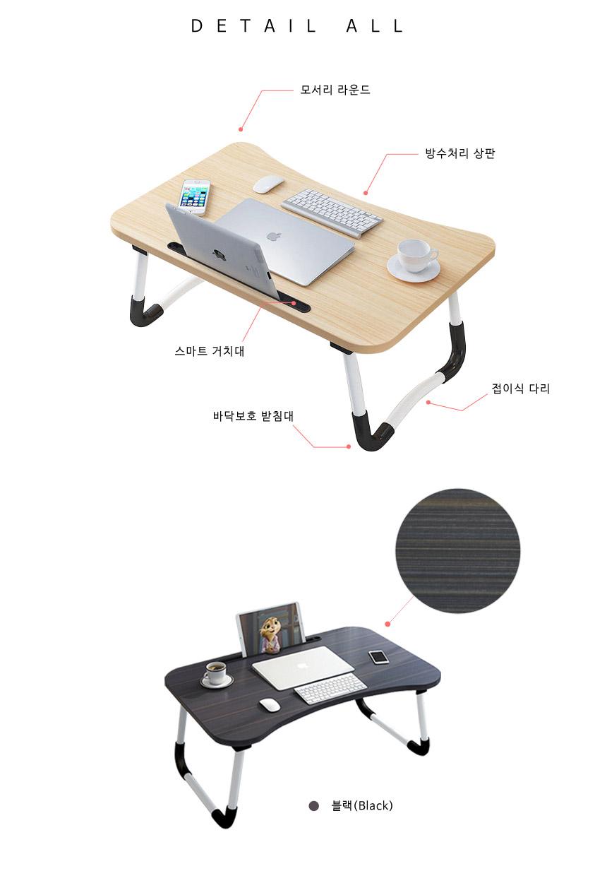 접이식 좌식책상 노트북테이블 - 이지핏, 18,900원, 의자/테이블, 캠핑테이블