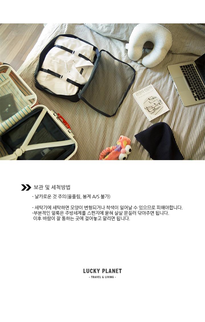 FLY 백인백 8종 세트 - 럭키플래닛, 31,050원, 트래블팩 세트, 8종 이상