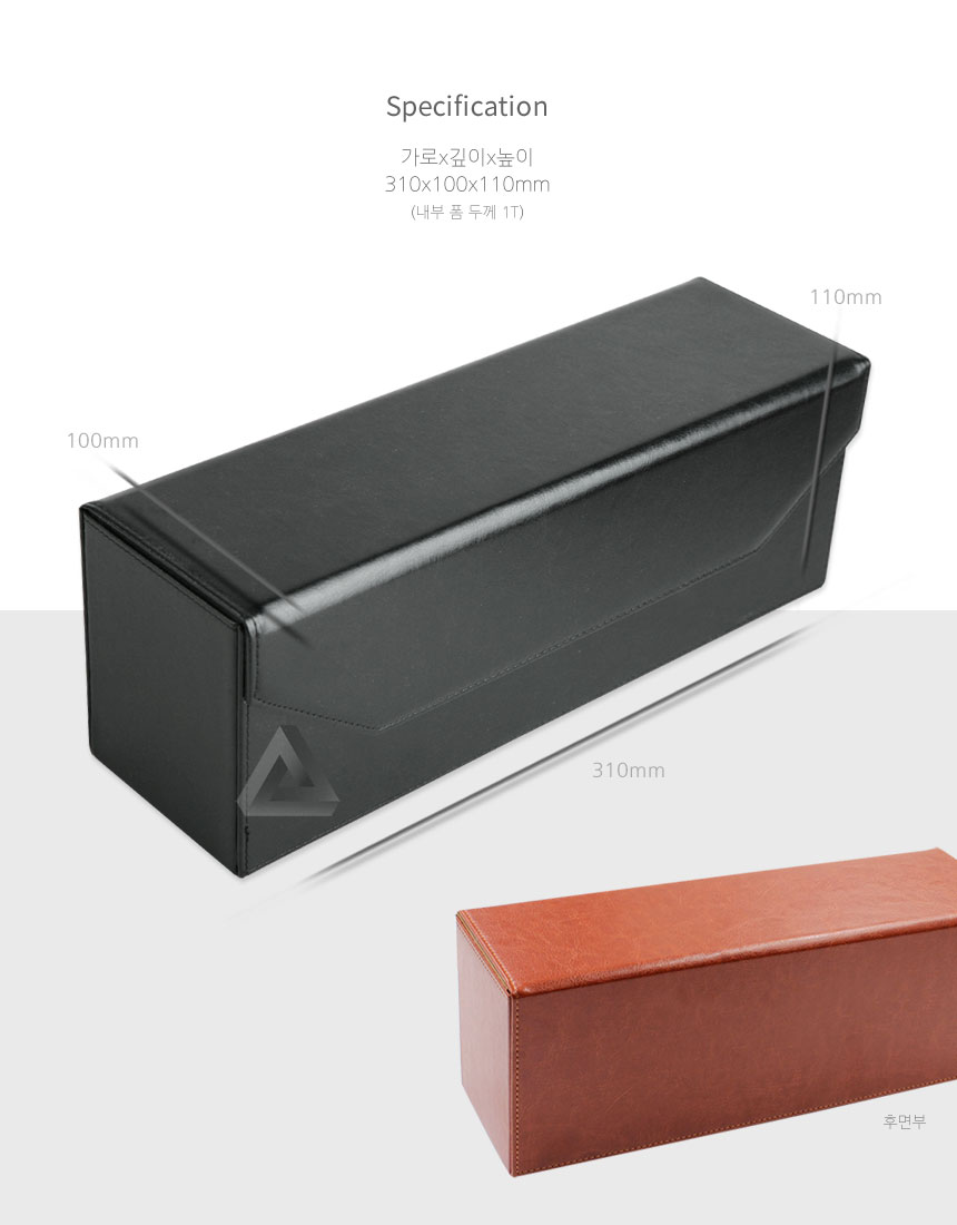 dyson 슈퍼소닉 드라이기 호환 하드 케이스 - 스퀘어 타입 - 아베라, 27,900원, 정리/리빙박스, 소품정리함