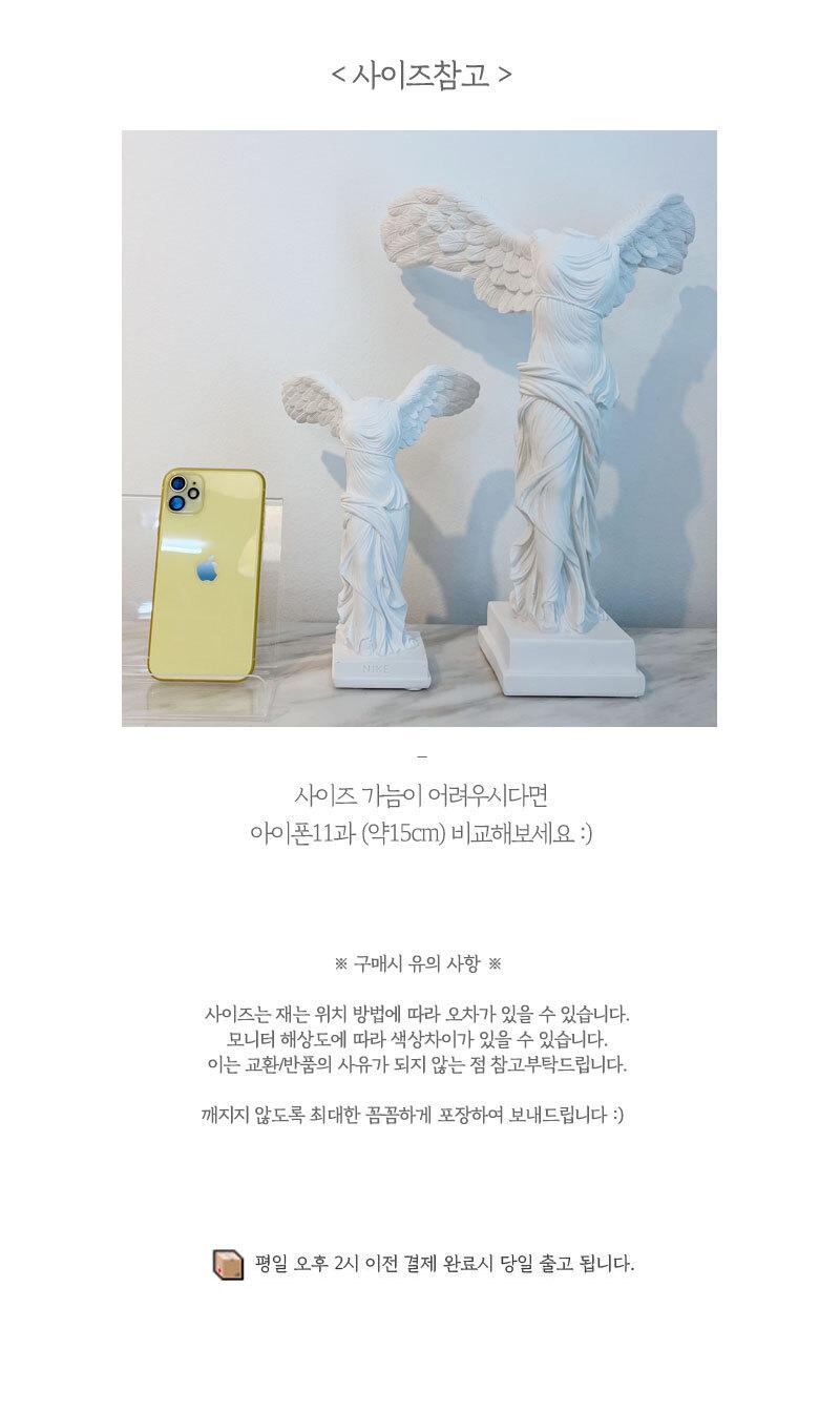 사모트라케의 니케 석고상 빈티지 인테리어 소품 - 아베라, 38,000원, 장식소품, 엔틱오브제