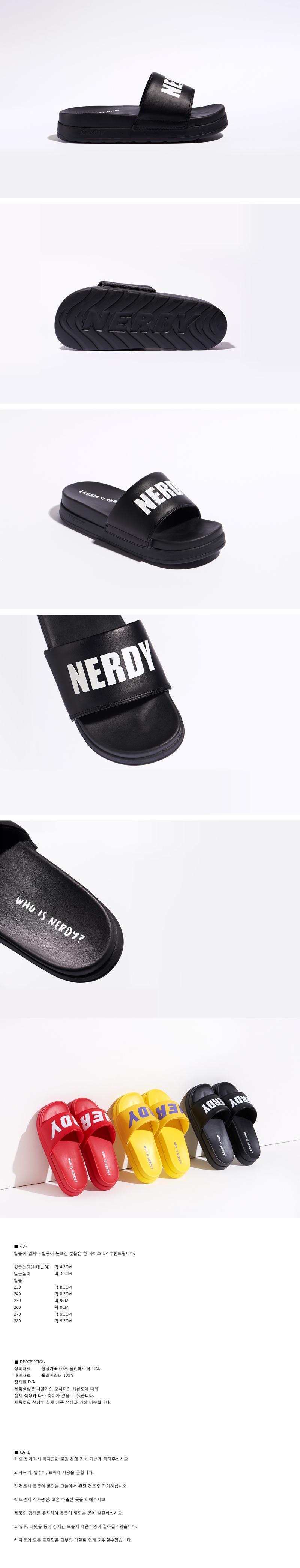 널디(NERDY) Big Logo Platform Slide Black