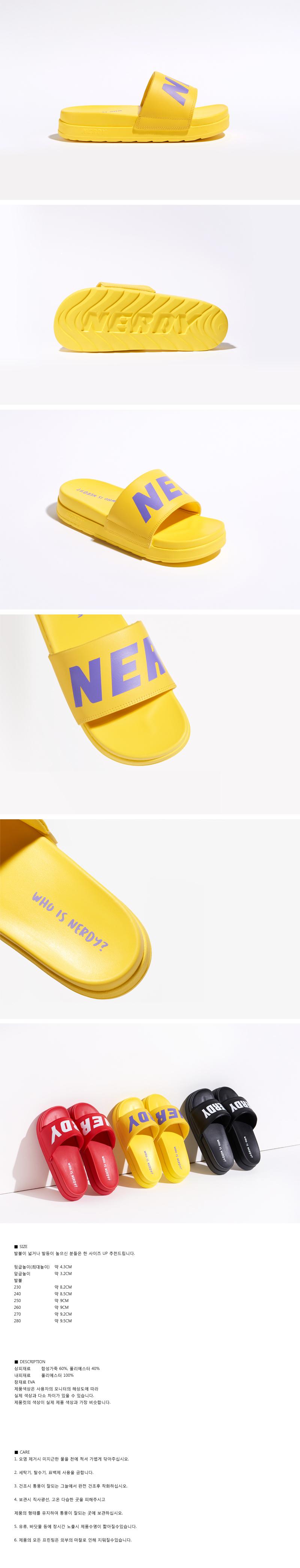 널디(NERDY) Big Logo Platform Slide Yellow