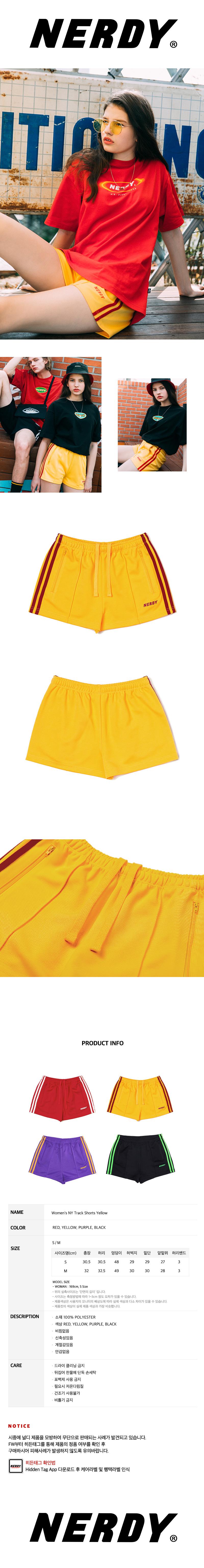 널디(NERDY) Women NY Track Shorts Yellow