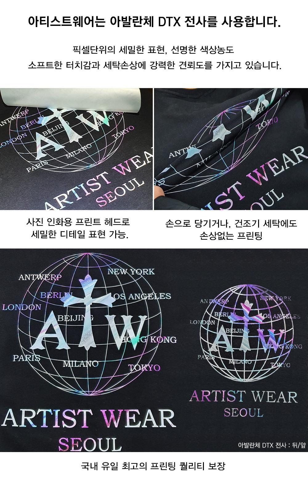 ATW_DTX.jpg