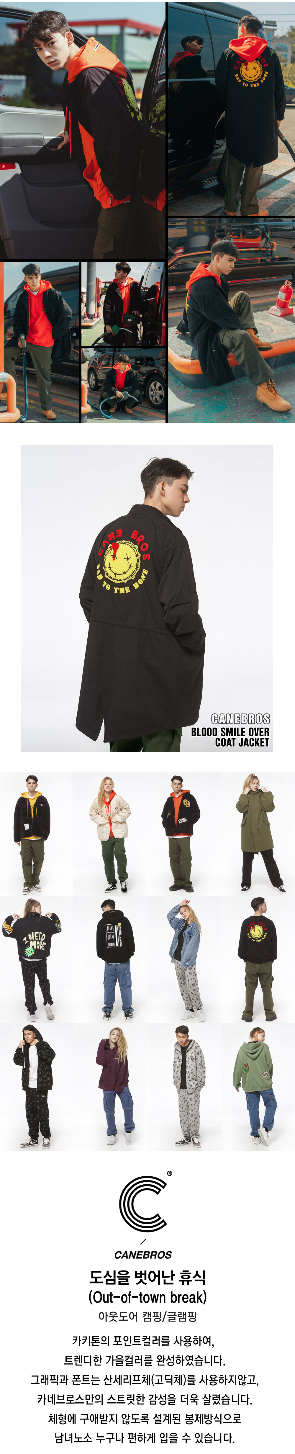BLOOD-SMILE-WILDERNESS-COAT-JACKET-BK_01.jpg