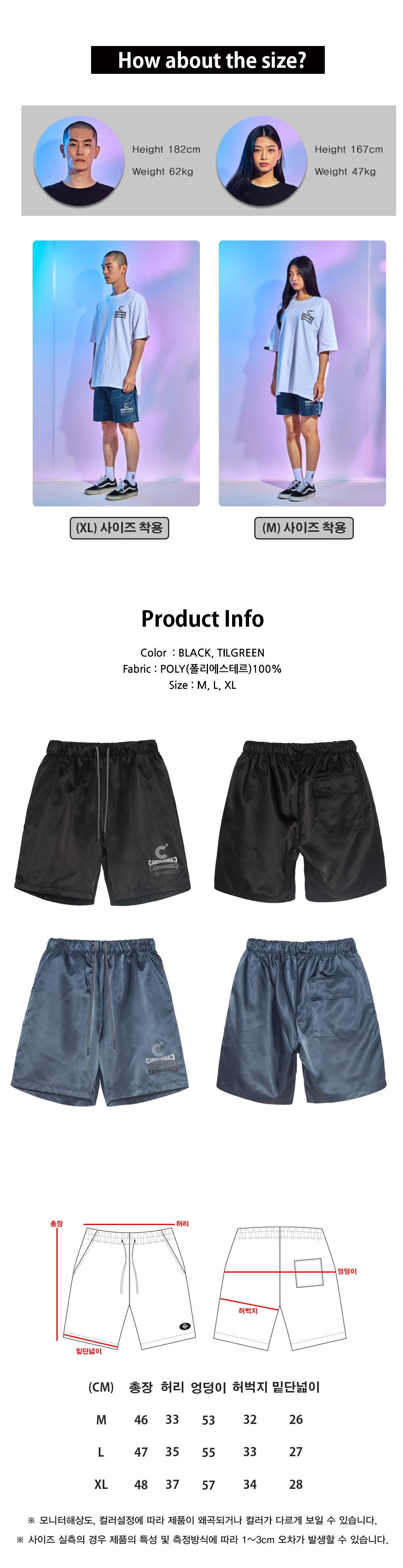 Triple-logo-over-shorts-TB_02.jpg