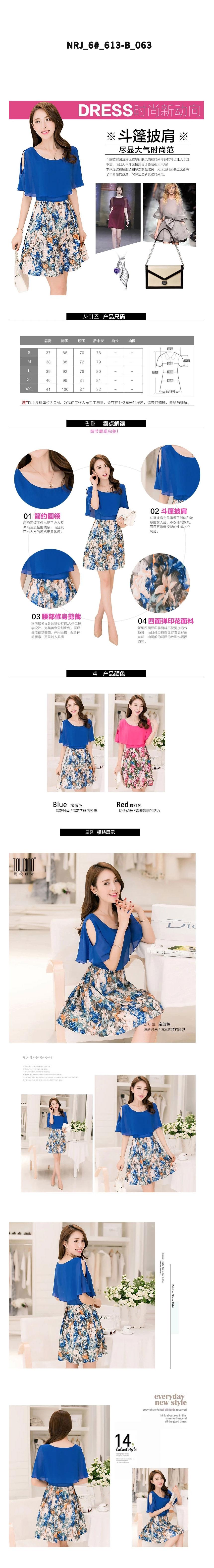 Premium Korean Fashion OL Dress Semi-formal Dresses Tops Work Dress Casual  Dress Denim cdc69a07f