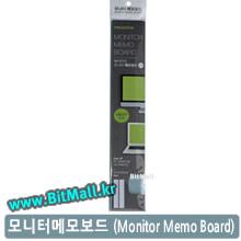 모니터메모보드 (Monitor Memo Board)