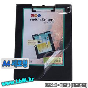 멀티보드 A4 세로 (Multi Clip Board/A4/V)