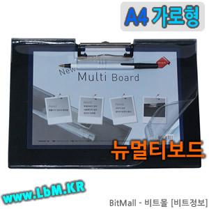 뉴멀티보드 A4 가로형 (New Multi Board / A4/H) - 8809132071368
