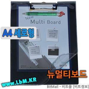 뉴멀티보드 A4 세로형 (New Multi Board / A4/V) - 8809132071351