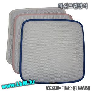 매쉬크린방석 (Mesh Clean Cushion) 매쉬방석