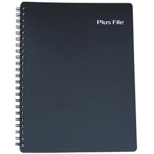 플러스화일 - Plus File