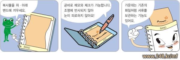 뮤직화일 - Music File A4