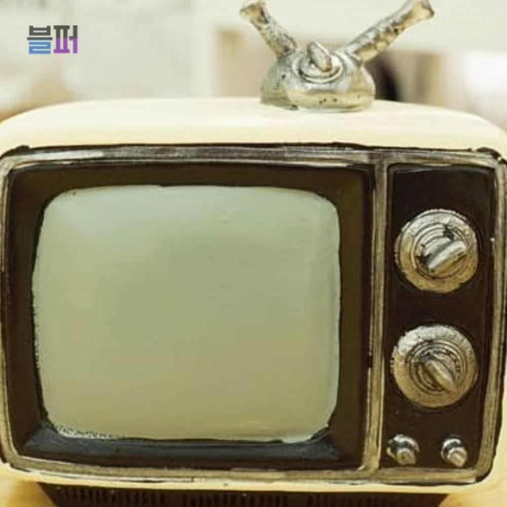 인테리어소품 엔틱 아날로그 TV 화이트