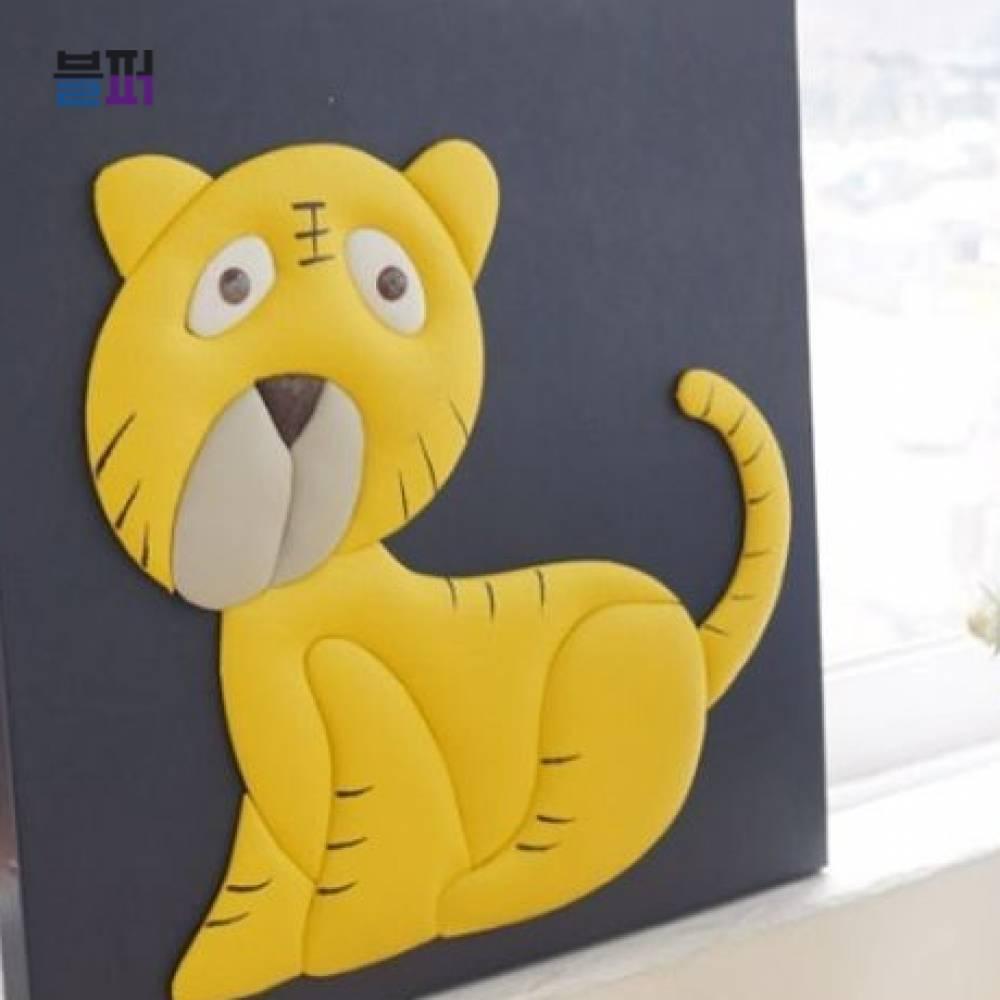 인테리어소품 호랑이 가죽 3D액자 집들이선물