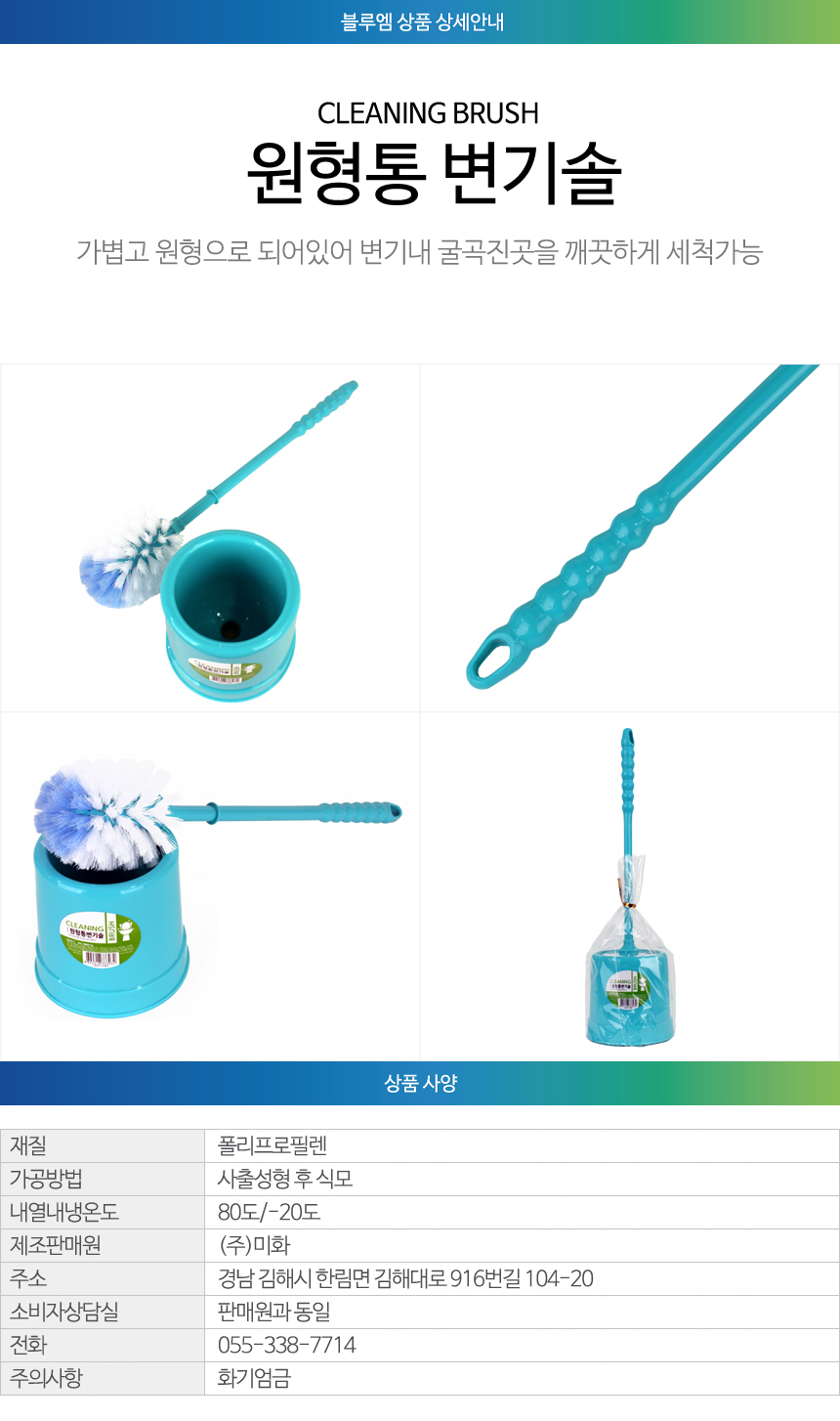 circletongbrush.JPG