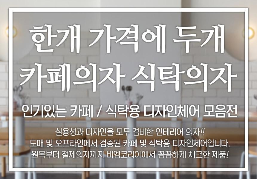 비엠-코리아 - 소개