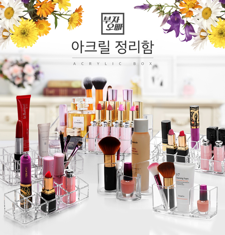 고급형 럭셔리 아크릴 립스틱정리함 타워 (BIG SIZE) - 부자오빠, 39,900원, 정리함, 화장품정리함