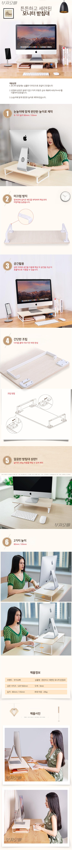 고급형 튼튼하고 세련된 모니터 받침대 - 부자오빠, 19,700원, 책상/의자, 책상소품/부품