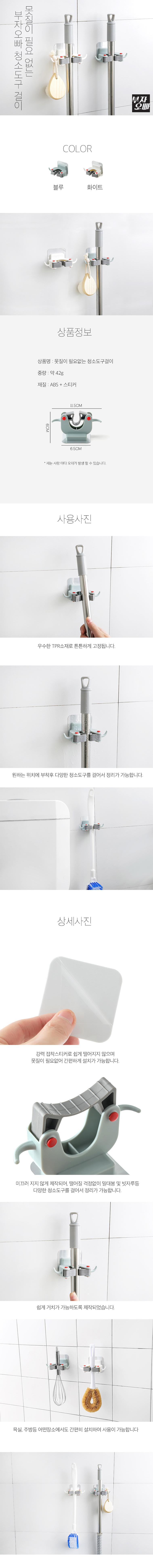 구석구석 와이드 바닥청소솔 - 부자오빠, 12,900원, 청소도구, 청소솔