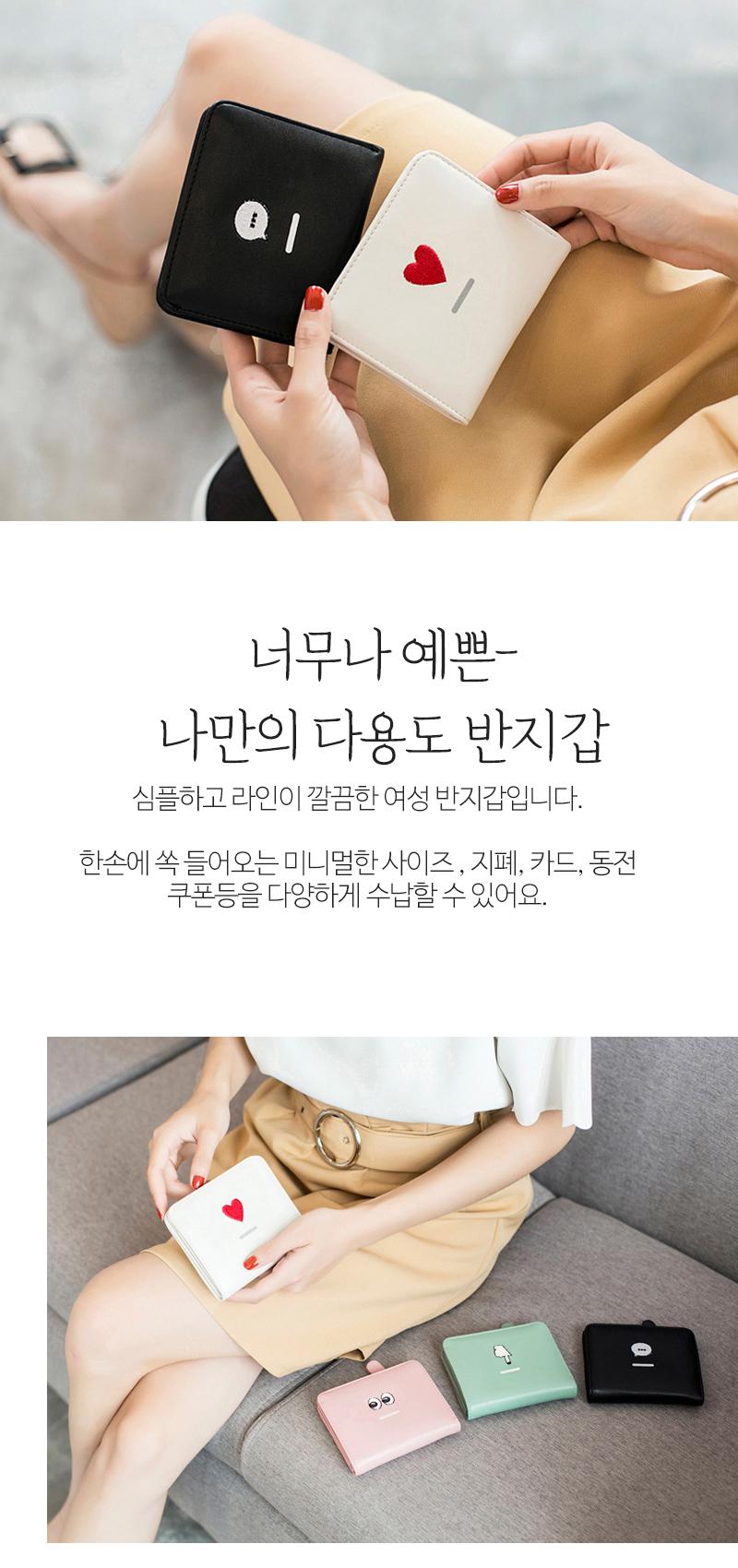 10대 20대 여자 명품 반지갑 - 보라리빙, 6,900원, 여성지갑, 반지갑