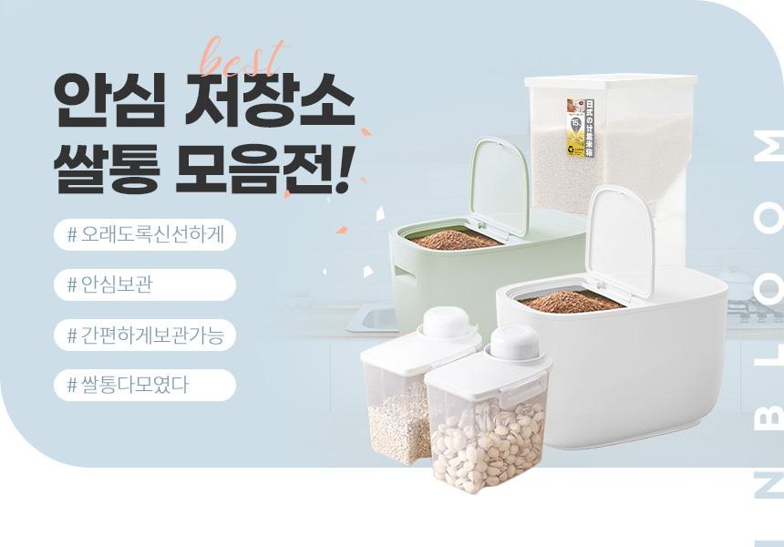인블룸inbloom - 소개