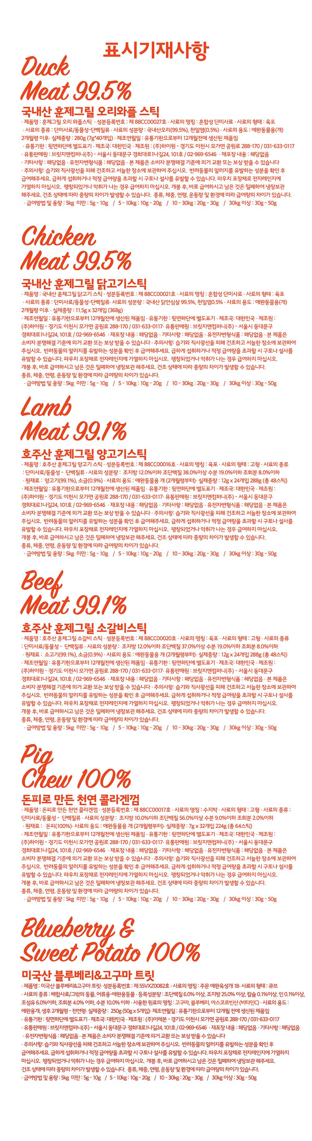 [초대용량] 강아지블루베리 고구마 동결건조 트릿250g - 오래오래 프로젝트, 22,000원, 간식/영양제, 수제간식